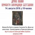 Plakat bogorodica bajtalska